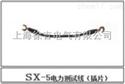 sx-4电力测试线(插拔件、夹)