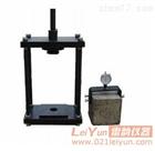 钢筋与砼握裹力试验装备-产品Z新报价-优质握裹力试验装置