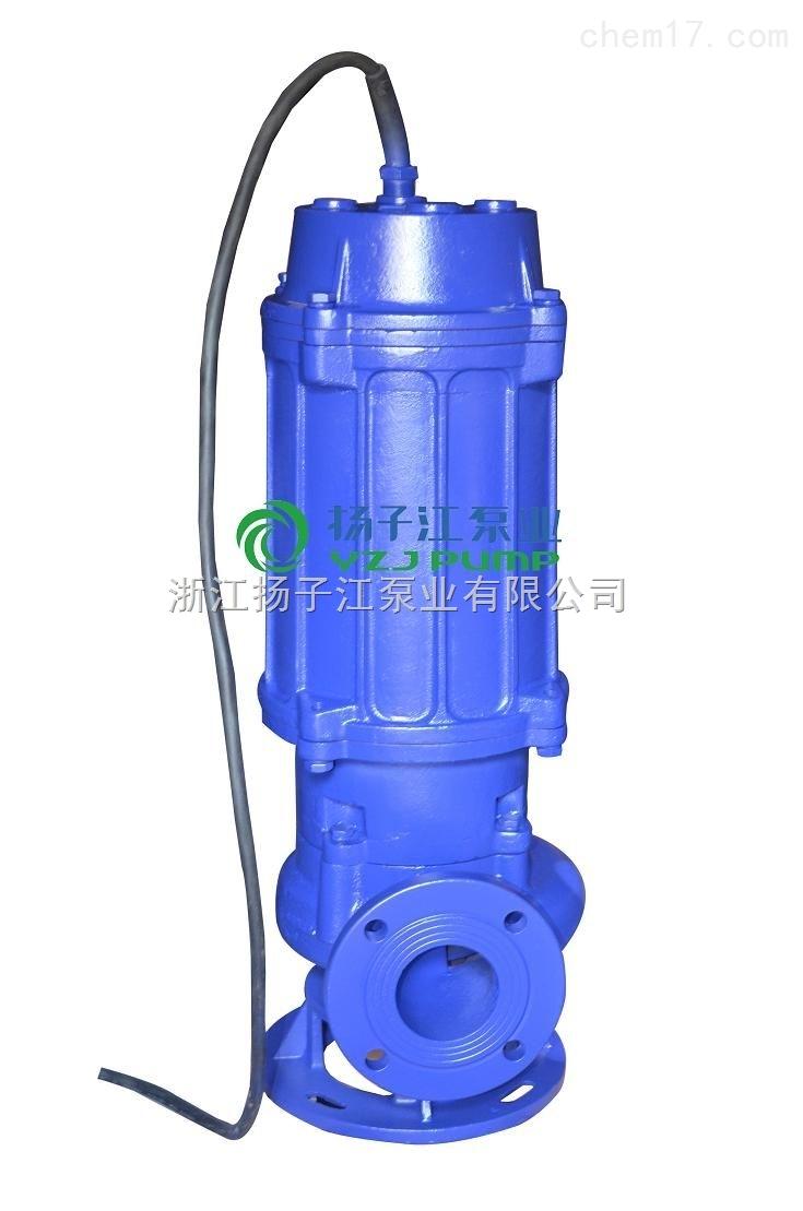 排污泵:JYWQ系列自动搅匀潜水排污泵,带搅拌装置排污泵