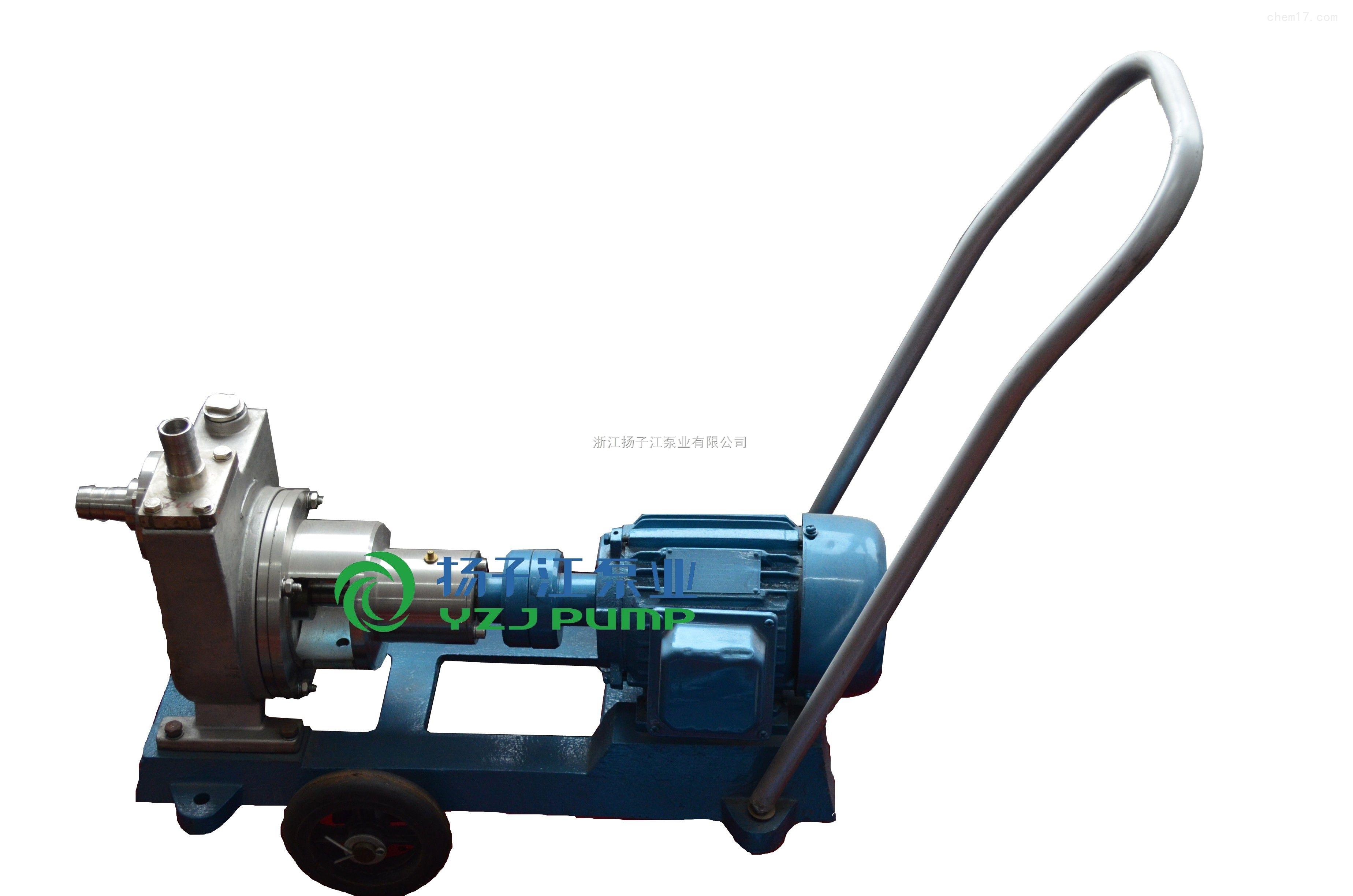 不锈钢移动自吸泵┃酒精-不锈钢酒泵-耐腐蚀自吸泵-防爆自吸泵