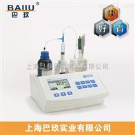 HI84531哈纳HI84531,碱度滴定分析仪,哈纳水质检测仪