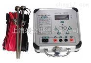 2000Ω接地电阻测试仪