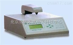 HG20- WD-9417B酶标检测仪