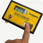223509 人体静电位测试仪 (STAT-CHECK)