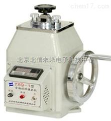 JC03- TXQ-1A/TXQ-1B/金相试样镶嵌机