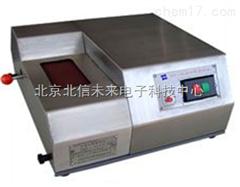 JC03-TMY-1光谱砂带磨样机