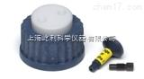 Agilent 5043-0223 安全瓶盖 安捷伦液相色谱常用配件