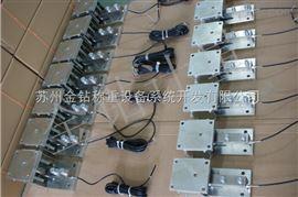 【金钻】0.5T称重模块,电子称模块,金钻传感器模块