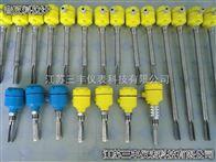 音叉液位計/音叉料位開關/音叉液位控制器