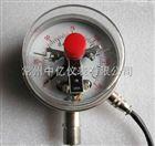 耐震双金属温度计耐震电接点双金属温度计厂家