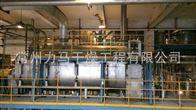 污泥處理量1500kg/h雙軸槳葉干燥器