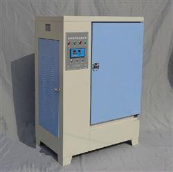 混凝土标准养护箱价格参数 混凝土标准养护箱