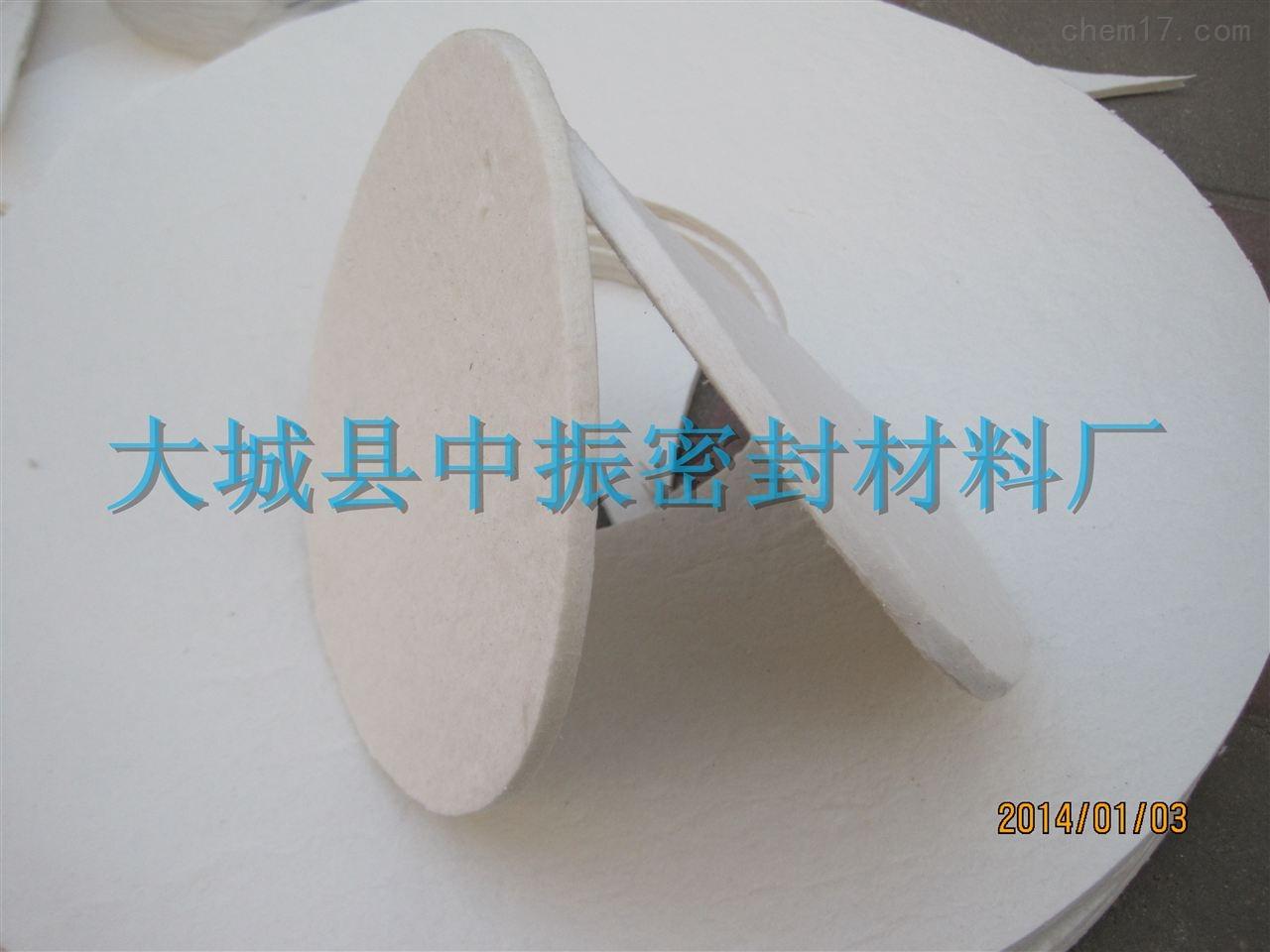 定做耐高温1000度陶瓷纤维纸密封垫片