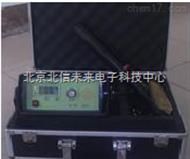 JC04-SL-68电火花检漏仪