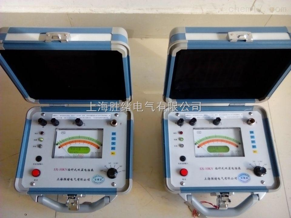 BC2010智能双显绝缘电阻测试仪(10KV)