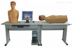 TKMX/GF 学生实验机(网络版)智能化智能化心肺检查和腹部检查教学系统学生试验机