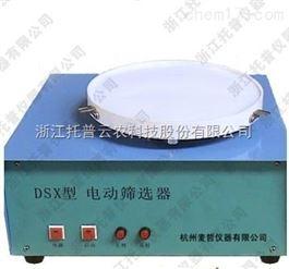 DSX电动筛选器的六大功能特点