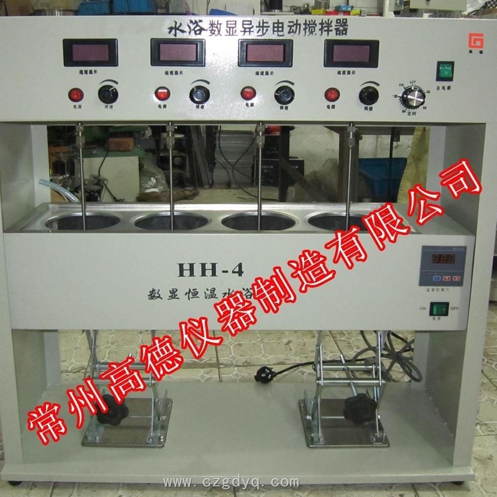 四联异步电动恒温搅拌器