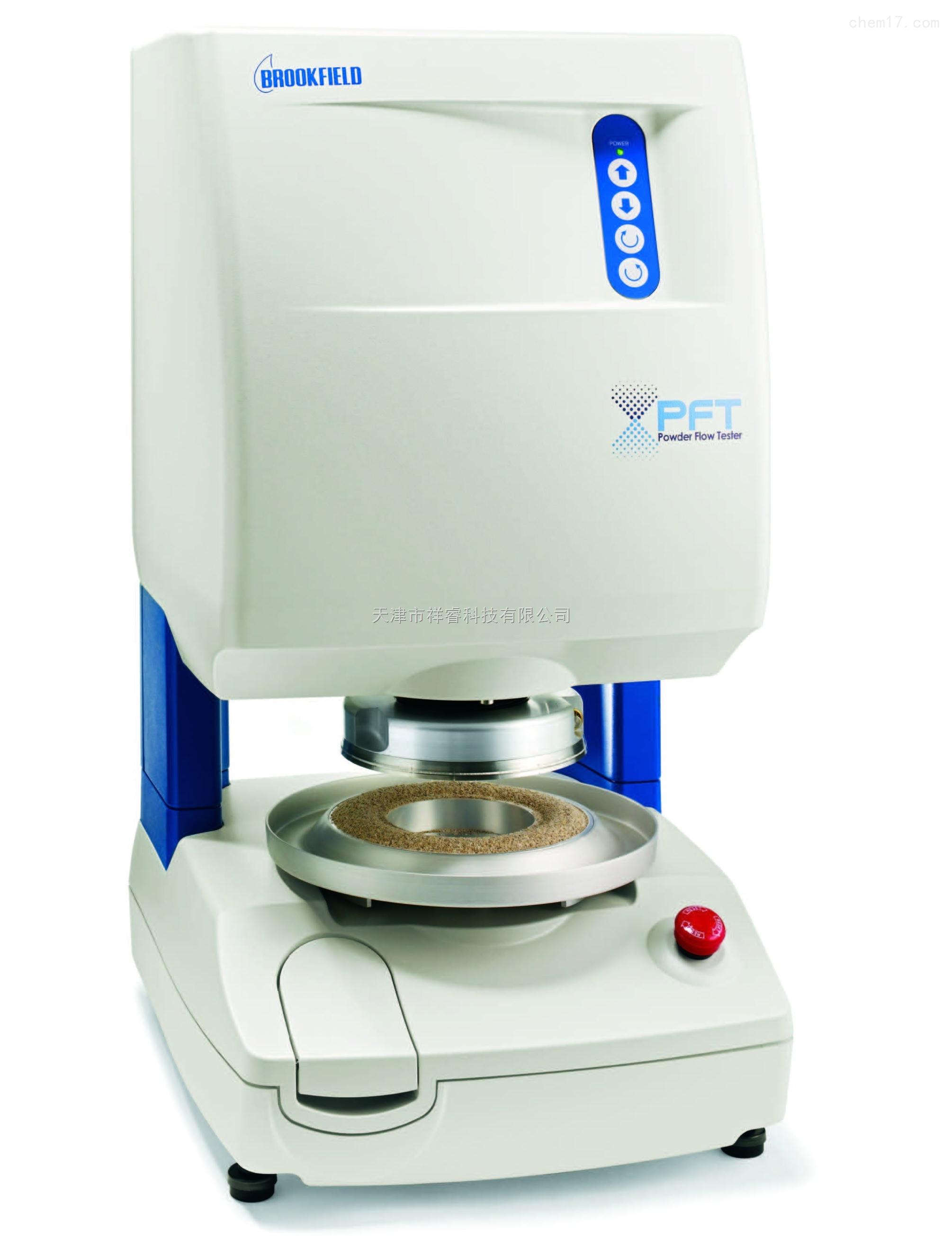 PFT粉體流動測試儀