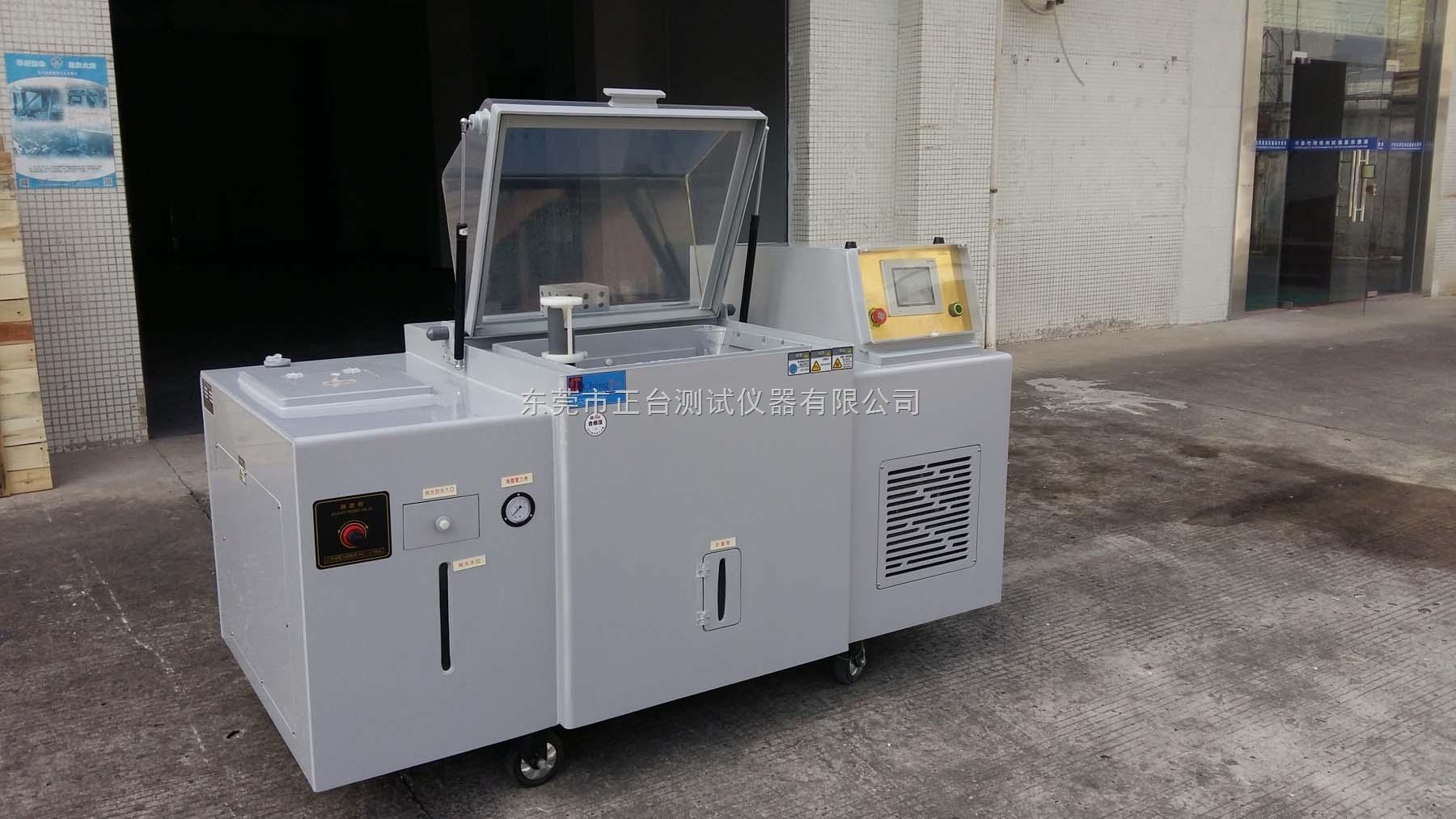 复合式腐蚀测试箱,复合式腐蚀测试机