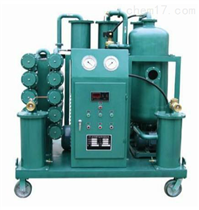 DZJ-25型多功能真空滤油机