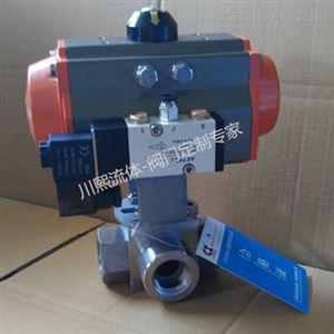 Q614F-160P气动高压三通球阀 耐压1.6-32MPA