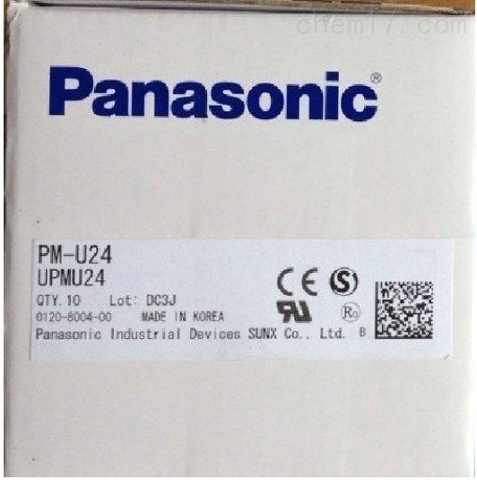 u型,pm-u24; pm-24系列,超小型-u型微型光电,r型,放大器内置,npn输出