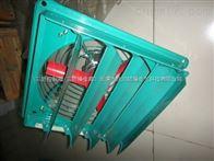 BFAG-300防爆排風扇-小型防爆排風扇價格