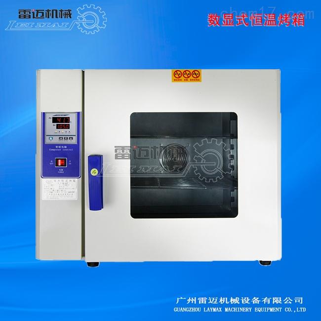 天津五谷杂粮低温烘焙机