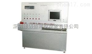 接线端子座温升试验综合装置