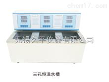 DK-8D三孔电热恒温水槽/恒温水浴/恒温槽DK-8D