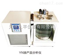 YN-01AYN系列油产品分析仪
