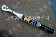 SGSX高精度數顯扭力扳手