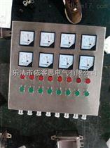 FZC-G-A3防水防尘防腐操作柱/三防控制箱/不锈钢按钮盒