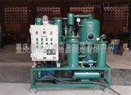 ZJD液压油全自动脱杂滤油机