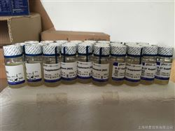 12587-010B27无血清培养基 Gibco试剂
