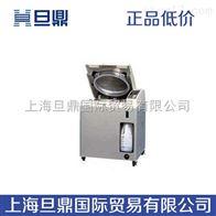MLS-3750MLS-3750日本三洋 进口高压灭菌器,高压灭菌器,灭菌器原理