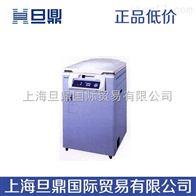 CL-32LCL-32L日本ALP进口全自动高压蒸汽灭菌器,高压灭菌器