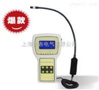 HDWG-II SF6气体定量检漏仪(便携式)