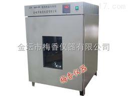 DHP-500电热恒温培养箱微电脑控制梅香厂家价格