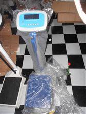 HCS-100-RT兒童身高體重秤,幼兒園專用兒童體檢秤電子兒童秤,兒童身高體重秤