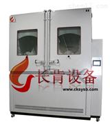 上海厂家沙尘试验箱供应