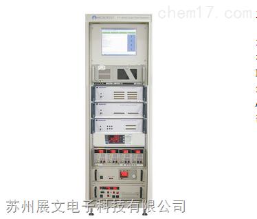 中国台湾益和PT-9000测试系统