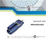 美国TSI8532 PM2.5速测仪粉尘仪