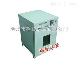 DHP-420电热恒温培养箱-2015金坛梅香厂家产品