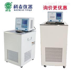 DL-1005丝瓜成年人app下载冷卻液循環泵