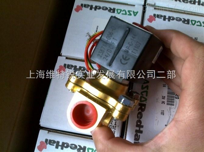 scg531-供应asco两位五通电磁阀-上海维特锐实业发展