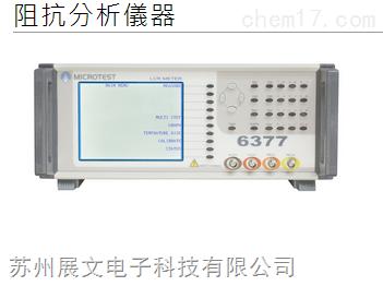 益和阻抗分析仪