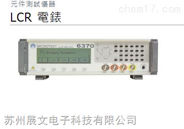 中国台湾益和MICROTEST 6370 LCR电表