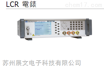 台湾益和MICROTEST 6374 LCR电表